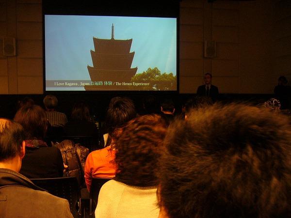 さぬき映画祭2013