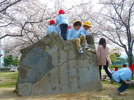西野児童公園2