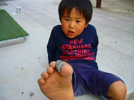 親指と母指でユンボ