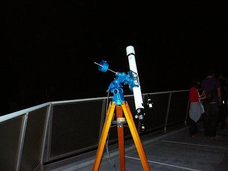 星を見る会
