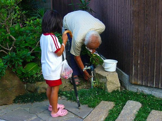 曾爺と彼女2