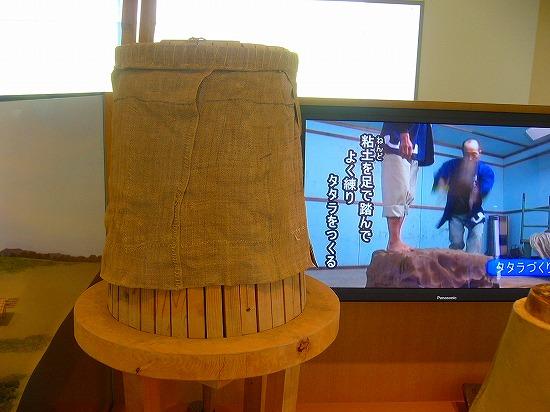 平瓦の木型