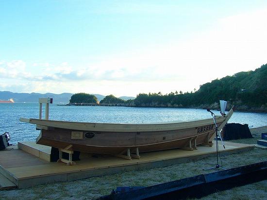 和船の舞台