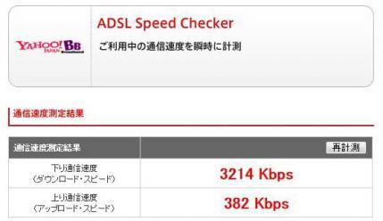 ADSL4.jpg