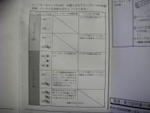 IMGP6547.jpg