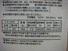 IMGP6582.jpg