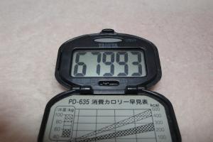 100111-050万歩計(縮小)