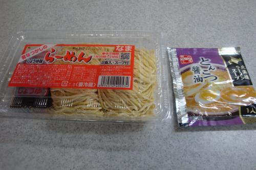 100116-100麺とスープ(縮小)