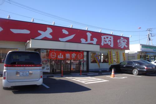 100124-001山岡家(縮小)