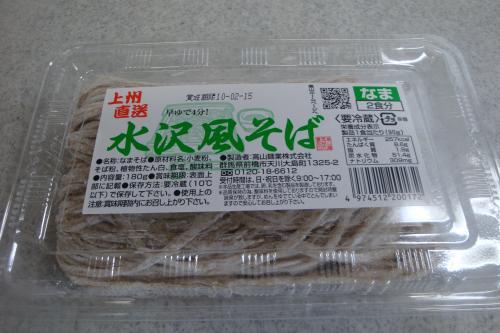 100207-100蕎麦パッケージ(縮小)