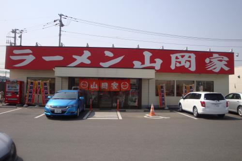 100313-100山岡家外観(縮小)