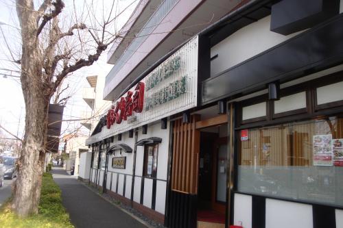 100321-100びっくり寿司(縮小)