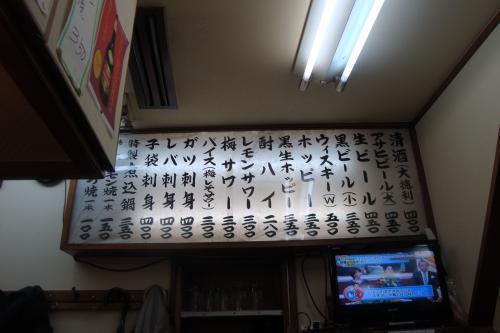 101203-021メニュー(縮小)