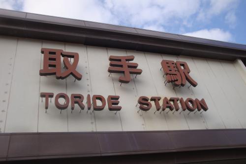 101206-101取手駅(縮小)