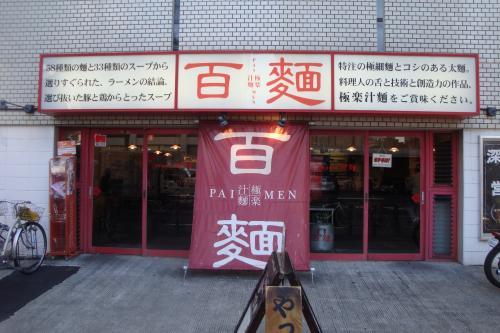 101208-002外観(縮小)