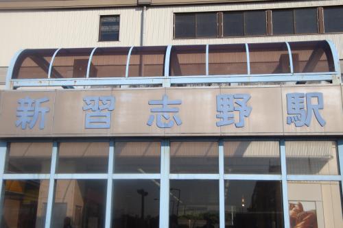 101209-101新習志野駅(縮小)