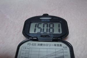 101223-040万歩計(縮小)
