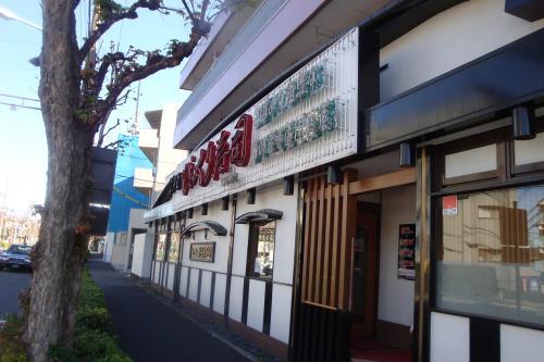 101223-101びっくり寿司(縮小)