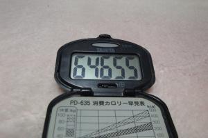 101226-050万歩計(縮小)
