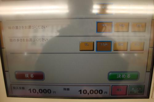110103-102自販機(縮小)