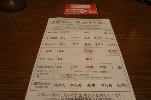 110106-004○印(縮小)