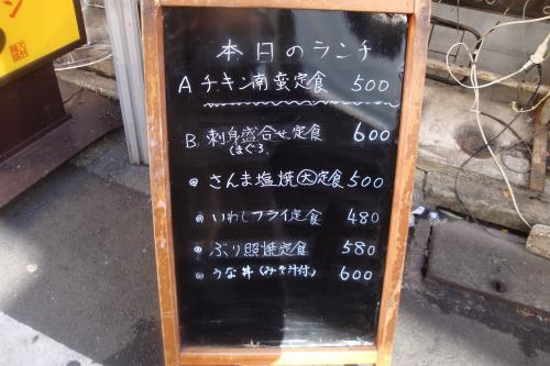 110107-003店頭看板(縮小)