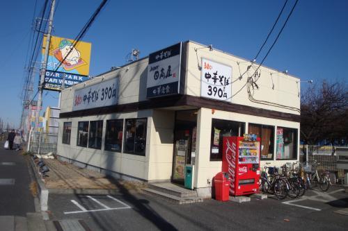 110108-101日高屋(縮小)