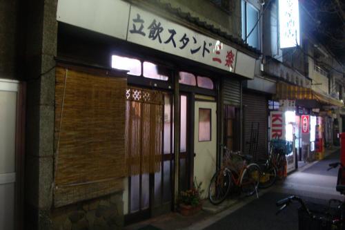 110114-013三楽(縮小)