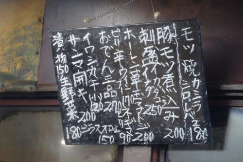 110114-017黒板(縮小)