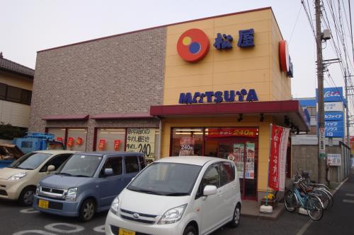 110115-101松屋(縮小)