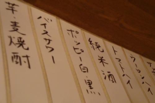 110121-009ポッピー(縮小)