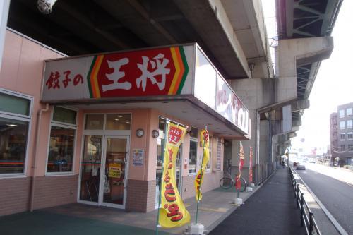 110123-101王将(縮小)