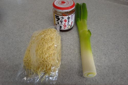 110129-102麺(縮小)