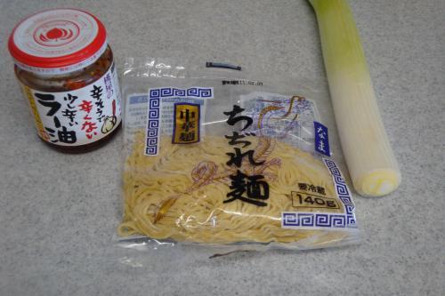 110131-102麺(縮小)