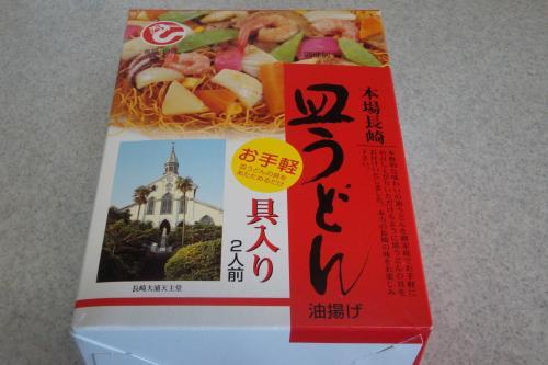 110131-020皿うどん箱(縮小)