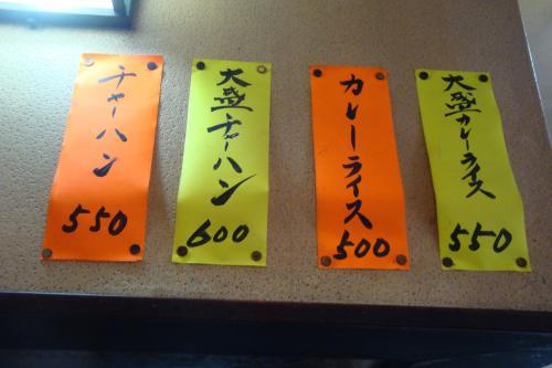 110202-103ご飯メニュー(縮小)