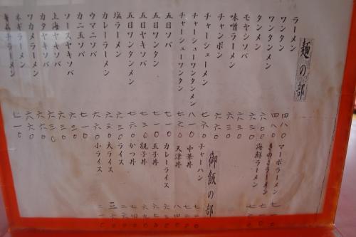 110206-102メニュー(縮小)