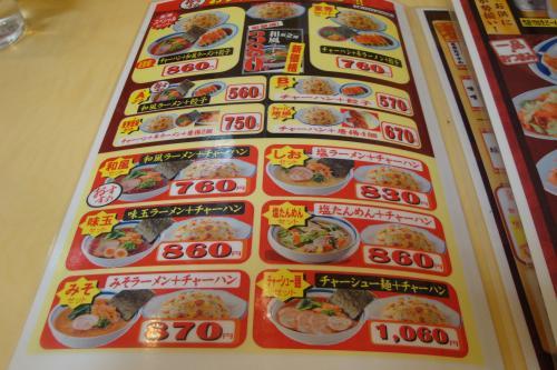 110210-003メニュー(縮小)