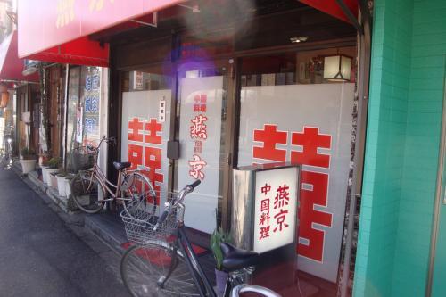 110213-101燕京(縮小)