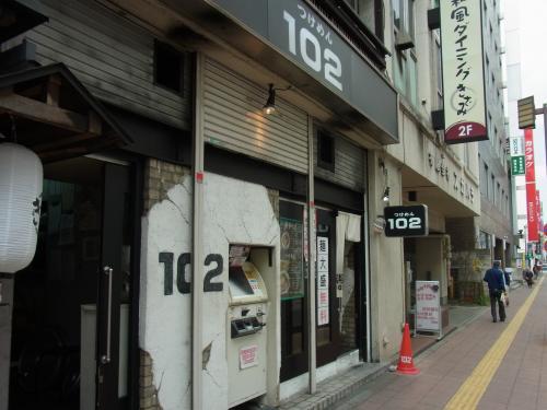 120406-002つけめん102(S)