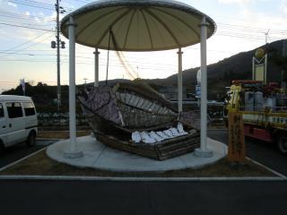 道の駅黒之瀬戸