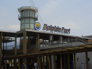 ドルフィンポート