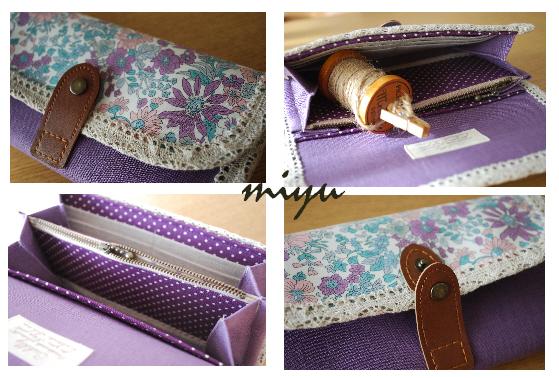 長財布(エミリー紫×紫)2