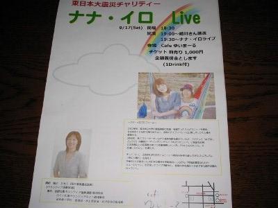 IMG_0004 (300x400)
