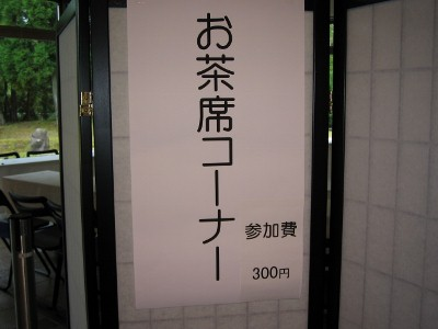 IMG_0007 (400x300)