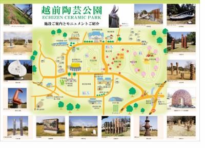 陶芸公園案内パネル (400x288)