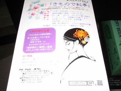 IMG_0015 (400x300)