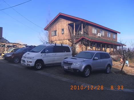 R7101844.jpg