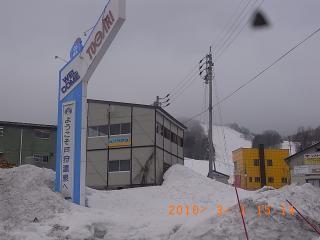 RIMG0085_20100302082117.jpg