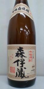 11.1森伊蔵